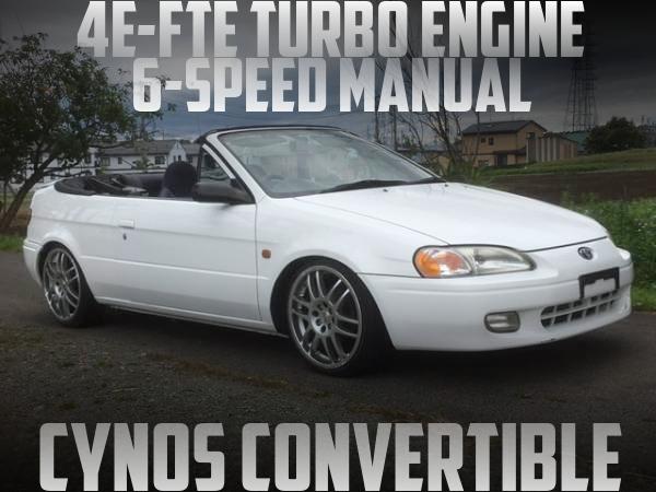 スターレット用4E-FTEターボエンジン搭載!AE111用6速MT換装!EL52C型サイノスコンバーチブルの国内中古車を掲載
