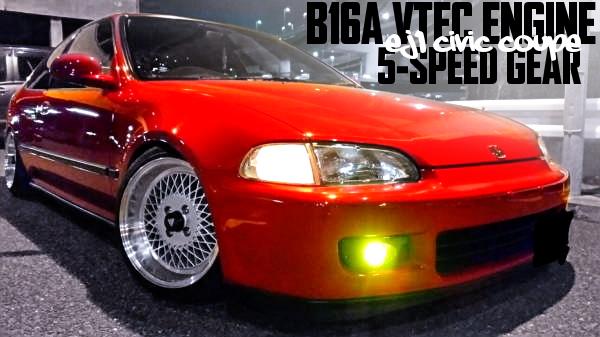 B16A型VTECエンジン5速MT仕上げ!EJ1系シビッククーペの国内中古車を掲載