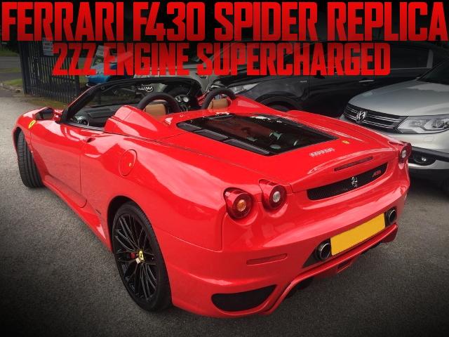 フェラーリF430スパイダーレプリカ!2ZZエンジン換装スーパーチャージャー装着!トヨタMR-Sのイギリス中古車を掲載