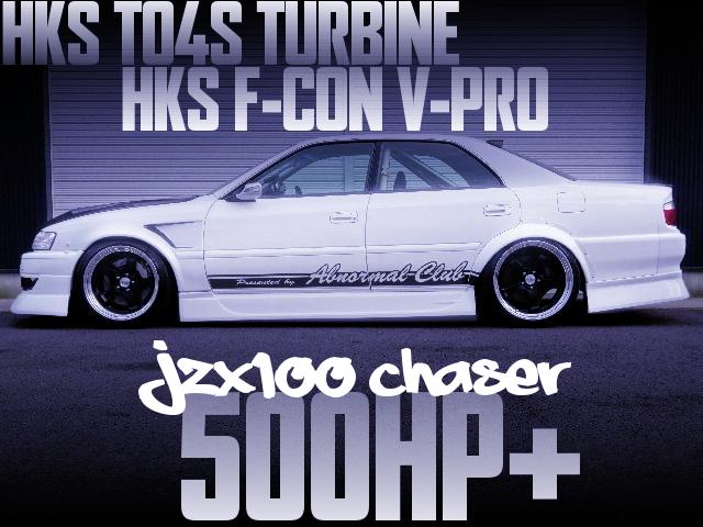 500馬力以上!TO4Sフルタービン金プロ制御!16点式ロールバー2シーター仕様!JZX100チェイサー・ツアラーVの国内中古車を掲載
