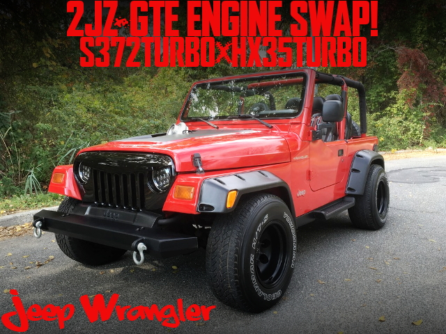 2JZ-GTEエンジンスワップS372タービン×HX35タービン!STIメーター移植!FR仕様2代目ジープ・ラングラーのアメリカ中古車を掲載