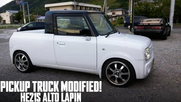 ピックアップトラック貨物登録!合法公認取得済み!HE21S型アルトラパンの国内中古車を掲載