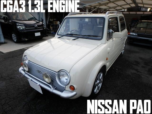 CGA3型1.3Lエンジン換装ATシフト公認!134Aエアコン変更!PK10日産パオの国内中古車を掲載
