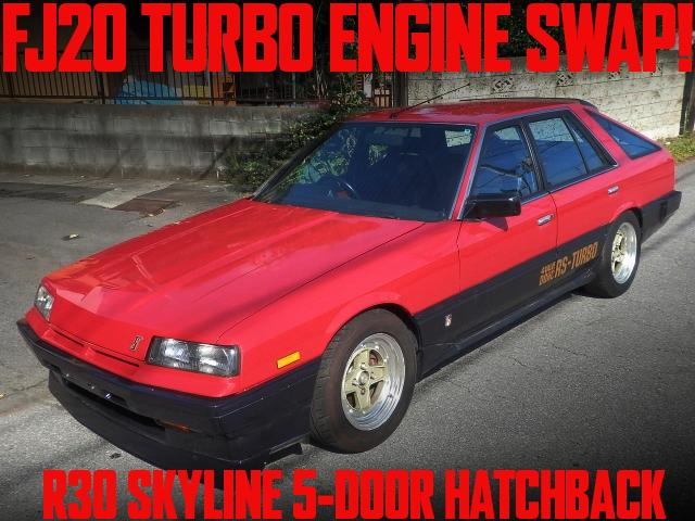 FJ20ターボエンジンスワップ!鉄仮面フェイス化!HR30日産スカイライン5ドアハッチバックの国内中古車を掲載
