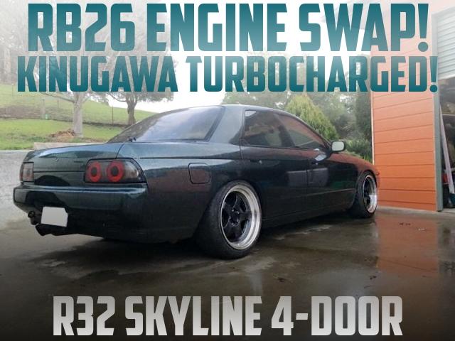 RB26エンジンスワップ!KINUGAWAタービン装着R32日産スカイライン4ドアGTS4のオーストラリア中古車を掲載