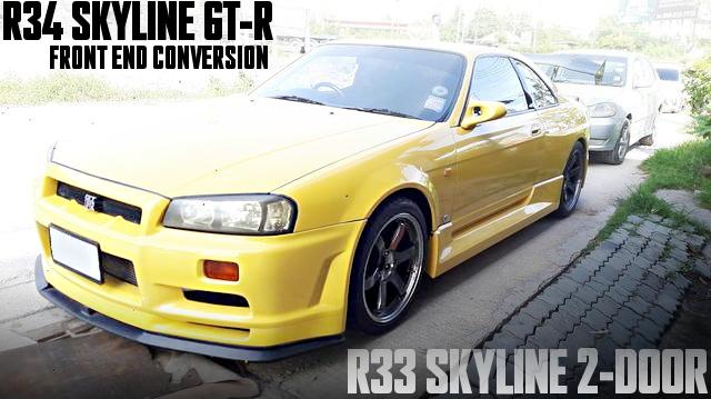 R34スカイラインGT-R顔仕上げ!R33日産スカイライン2ドアのタイ中古車を掲載