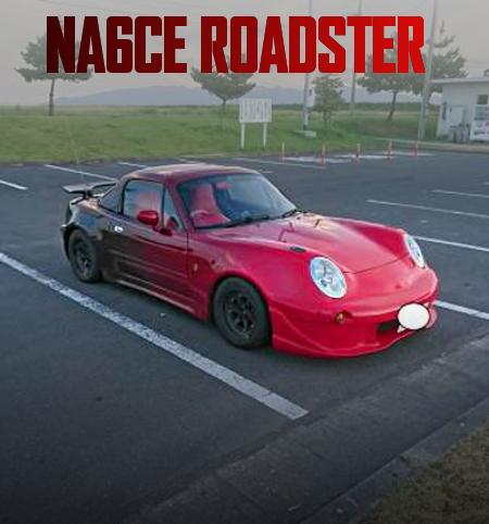 BMWミニ用ヘッドライト装着ポルシェ風仕上げ!NA6CE型ユーノス・ロードスターの国内中古車を掲載