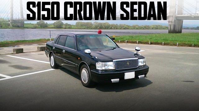 覆面パトカーレプリカ仕上げ!S150系クラウンセダンの国内中古車を掲載