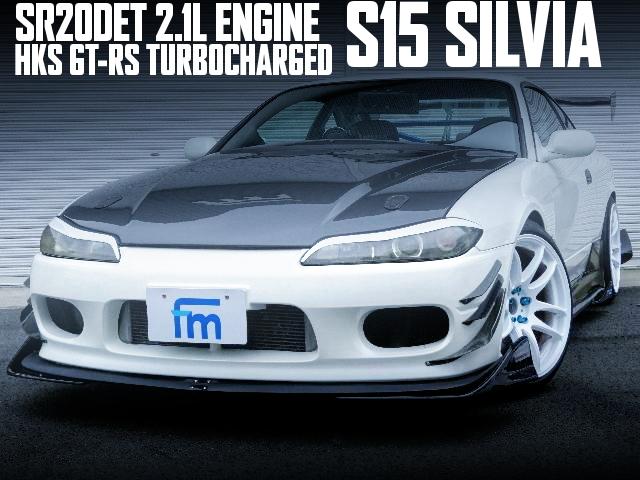 SR20DET改2.1LエンジンGT-RSタービン!Bee・Rレブリミッター!S15日産シルビアの国内中古車を掲載