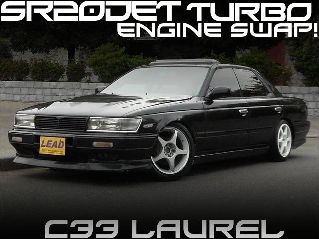 SR20DETターボエンジンS14用5速MT仕上げ公認!C33日産ローレルの国内中古車を掲載