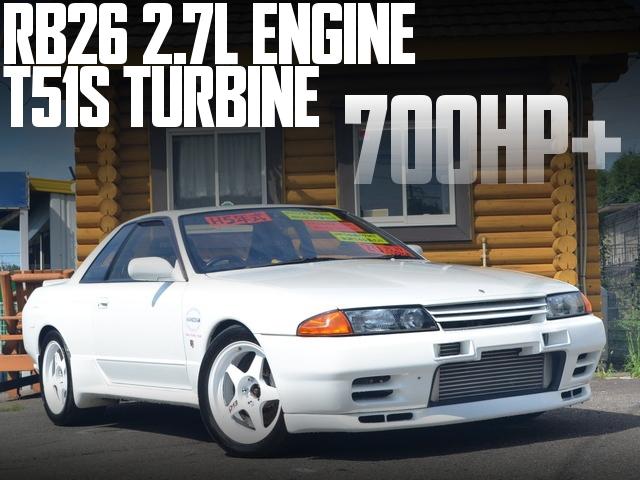 RB26改2.7LエンジンT51SタービンVプロ制御!BNR32日産スカイラインGT-Rの国内中古車を掲載
