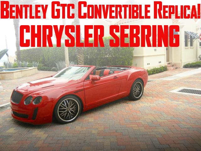 コンチネンタルGTCコンバーチブルレプリカ仕上げ!3代目クライスラー・セブリングコンバーチブルのアメリカ中古車を掲載
