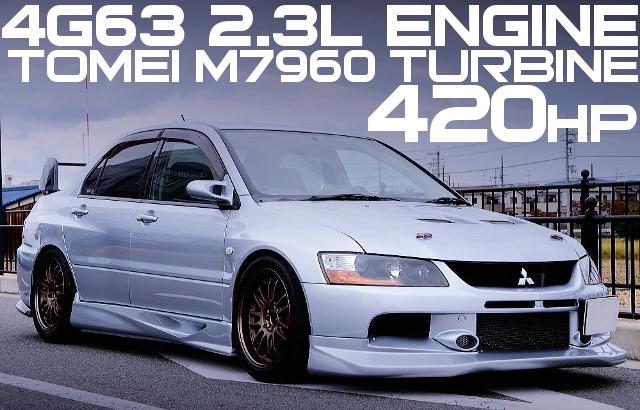 420馬力!4G63改2.3LエンジンM7960タービン!CT9A三菱ランサーGSRエボリューション8MRの国内中古車を掲載