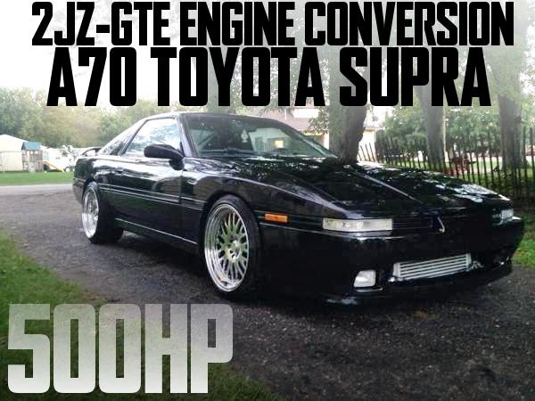 500馬力!VVTi仕様2JZ-GTEエンジン社外ビッグシングルタービン!A70型スープラのアメリカ中古車を掲載