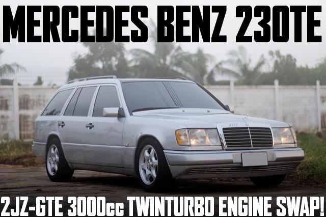 2JZツインターボエンジンスワップATシフト仕上げ!S124型メルセデスベンツ230TEステーションワゴンのタイ中古車を掲載