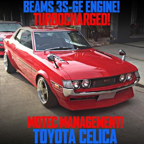 BEAMS仕様3S-GE改ターボエンジン搭載!MOTECフルコン制御!TOYOTA初代ダルマセリカのタイ中古車を掲載