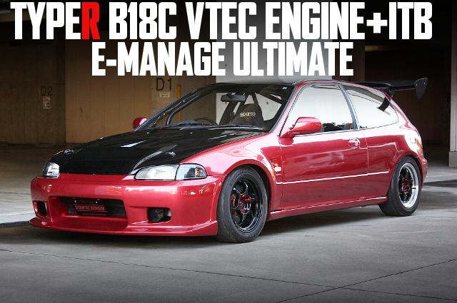 タイプR用B18C型VTECエンジン4連スロットル!ATSクロスMT!アルティメイト現車!EG6型シビックSiR2の国内中古車を掲載