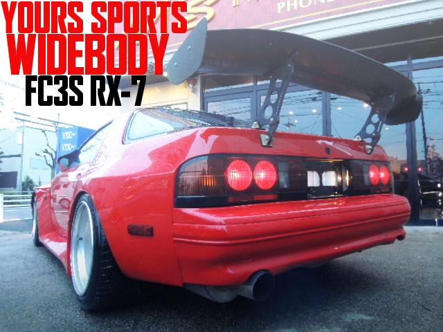ユアーズボーグアチーブブリスターボディ!TD06-20Gタービン!FC3S型サバンナRX-7・GT-Rの国内中古車を掲載