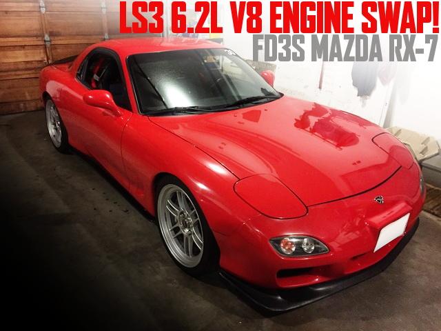 LS3型6.2リッターV8エンジン6速MT仕上げ!FD3S型マツダRX-7のアメリカ中古車を掲載