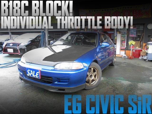 腰下B18Cブロック!4連スロットル化!eマネージ現車セッティング制御!EG系シビックSiRの国内中古車を掲載