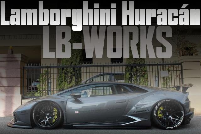 LB-WORKSオーバーフェンダーワイド!AirREXエアサス!ランボルギーニ・ウラカンLP610-4の国内中古車を掲載