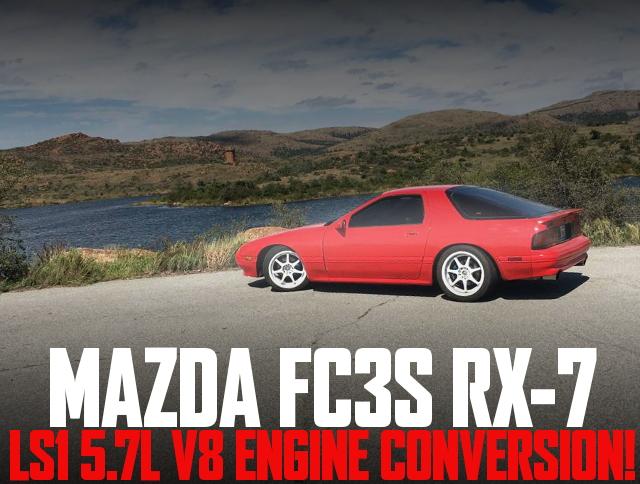 カマロ流用LS1型V8エンジンスワップ!6速マニュアル仕上げ!FC3S型マツダRX-7のアメリカ中古車を掲載