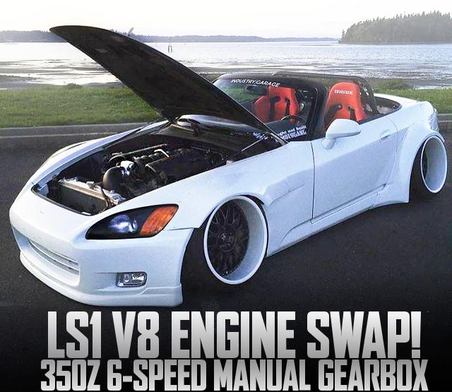 LS1型V8エンジン換装!350Z用6MT組み合わせ!エアサス仕様!ホンダS2000のアメリカ中古車を掲載