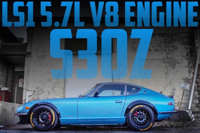5.7リッターV8!LS1エンジンATシフト仕上げ!S30ダットサン280Zのアメリカ中古車を掲載