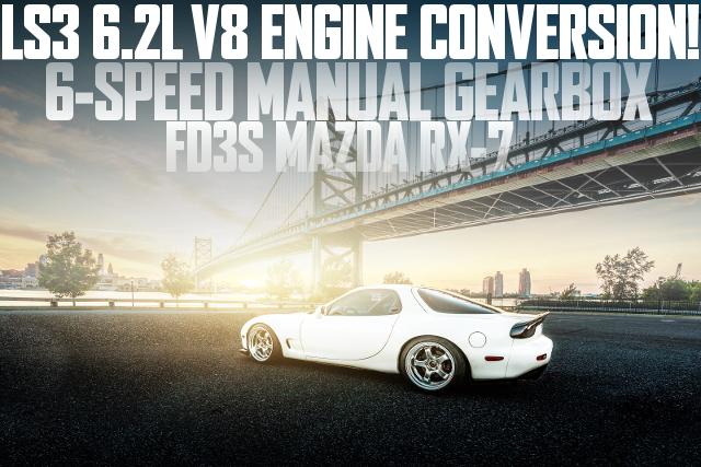 LS3型6.2リッターV8エンジンスワップ6速マニュアル仕上げ!FD3S型マツダRX-7のアメリカ中古車を掲載