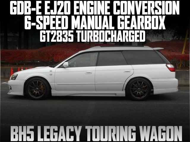 GDB-E流用EJ20ターボエンジン6速MT移植!GT2835タービンVプロ制御!BH5型レガシィツーリングワゴンGT-B・E-tuneの国内中古車を掲載