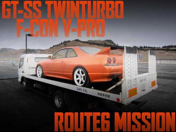 GT-SSツインターボVプロ制御!ルート6クロスミッション!BCNR33日産スカイラインGT-Rの国内中古車を掲載