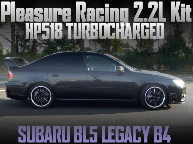 EJ20改プレジャーレーシング2.2LエンジンHP518タービン!サード強化AT組み合わせ!4代目BL5型レガシィB4の国内中古車を掲載