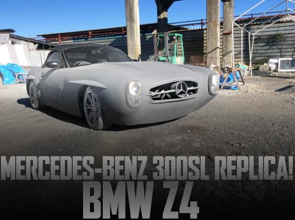 メルセデスベンツ300SLレプリカ仕上げ!BMW・Z4ロードスターの国内中古車を掲載
