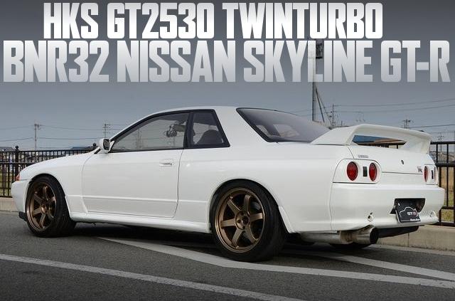 GT2530ツインターボ!580馬力仕上げ!BNR32日産スカイラインGT-Rの国内中古車を掲載