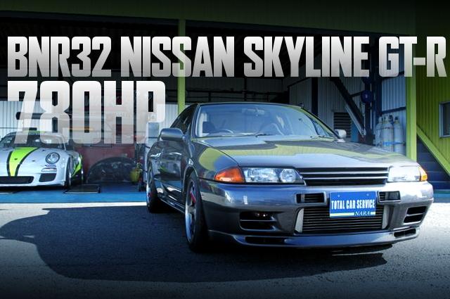 780馬力!RB26改2.8Lエンジン社外ツインターボ!ダッシュ貫通ロールバー!BNR32スカイラインGT-Rの国内中古車を掲載