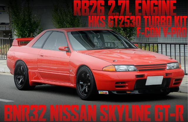 Gr.Aボディカラー仕様!RB26改2.7LエンジンGT2530タービンKIT仕上げ!BNR32スカイラインGT-Rの国内中古車を掲載