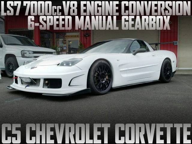 LS7型7リッターV8エンジン換装6速マニュアル組み合わせ!C5型シボレー・コルベットの国内中古車を掲載