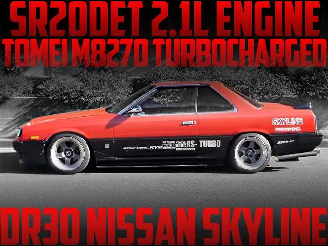 S13用SR20エンジン改2.1Lエンジン!東名M8270タービン!パワーFC制御!鉄仮面DR30スカイラインの国内中古車を掲載