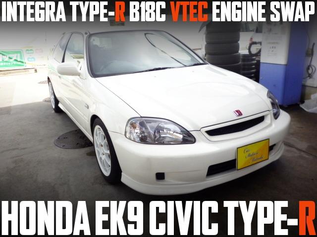 インテグラ・タイプR流用B18C型1.8リッターVTECエンジン移植!EK9型シビックタイプRの国内中古車を掲載