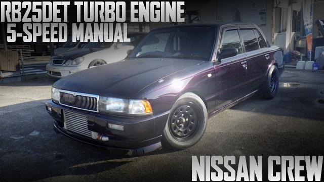 RB25ターボエンジン5速マニュアル公認!フレーク塗装ボディ!初代K30日産クルーの国内中古車を掲載