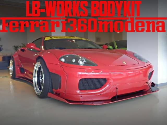 LB-WORKSワイドボディ!構造変更済み!ワンオフ可変マフラー!フェラーリ360モデナの国内中古車を掲載