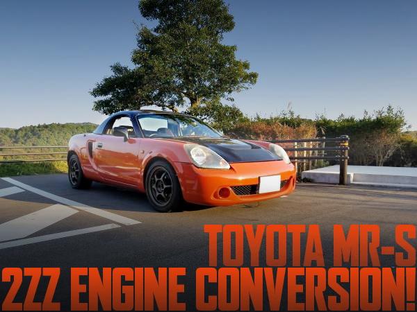 2ZZエンジンスワップ!C-ONE製フルクロスミッション!トヨタMR-Sの国内中古車を掲載