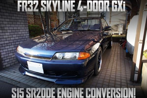 S15シルビア流用SR20DEエンジン5速MT仕上げ!FR32日産スカイライン4ドアGXiの国内中古車を掲載