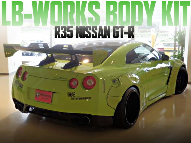 LB-WORKSオーバーフェンダーワイド!ランボルギーニグリーン!日産GT-Rブラックエディションの国内中古車を掲載