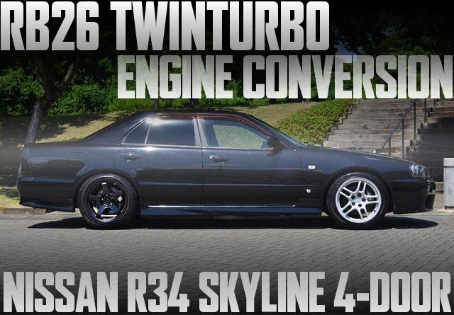 RB26ツインターボエンジン公認!5速マニュアル仕上げ!R34日産スカイライン4ドアの国内中古車を掲載