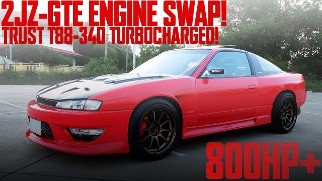800馬力以上!2JZエンジン移植トラストT88タービン金プロ制御!S14顔仕上げ!S13日産200SX(180SX)のタイ中古車を掲載