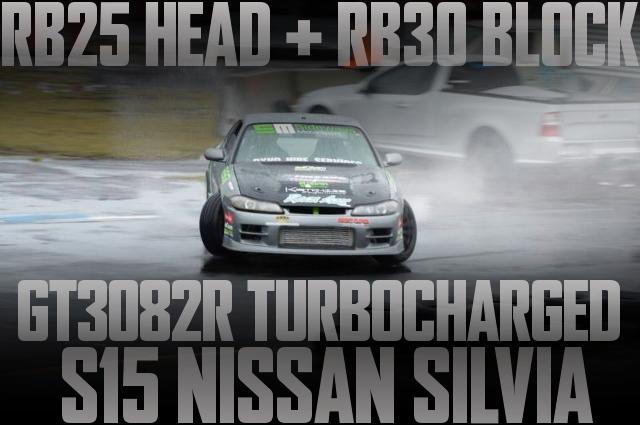 RB30改GT3082Rウエストゲートターボエンジン!S15日産シルビアのオーストラリア中古車を掲載