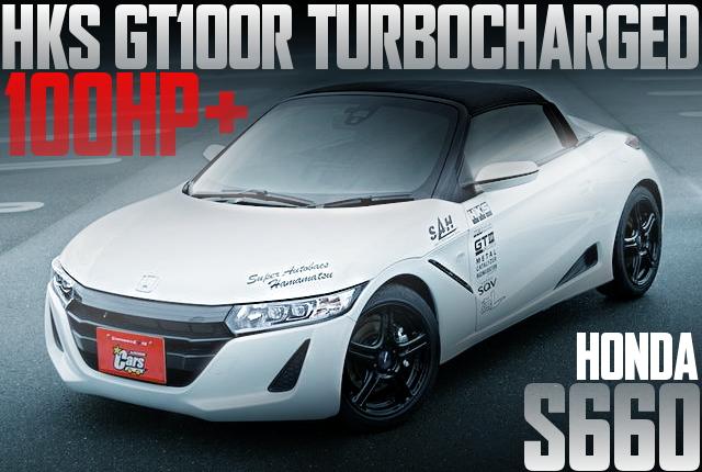 100馬力以上!HKS製GT100Rタービン装着!ECU現車セッティング!ホンダS660アルファの国内中古車を掲載
