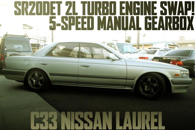 SR20DETターボエンジン5速MT公認!R32GTRホイール5穴化!C33日産ローレルの国内中古車を掲載