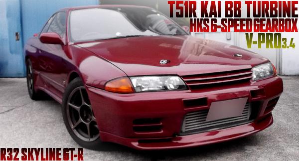 T51RkaiBBタービンVプロ3.4制御!HKS6速MT組み合わせ!BNR32日産スカイラインGT-Rの国内中古車を掲載